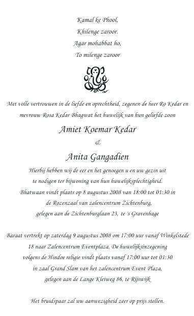 70 creative reception invitation card