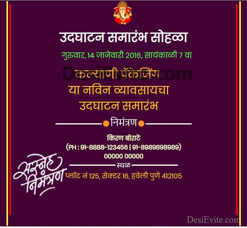 90 visiting reception invitation card