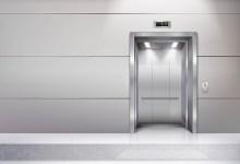 Doit-on payer les mêmes charges d'ascenseur dans une copropriété?