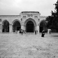 Northern facade of the Al-Aqsa mosque, Jerusalem, Israel.