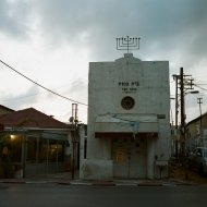 A little synagogue near the beach in Tel Aviv.