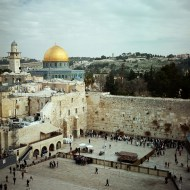 Western Wall plaza and Temple Mount, Jerusalem, Israel.