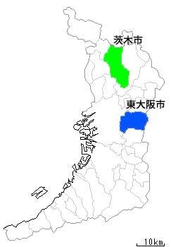 東大阪市と茨木市の位置図