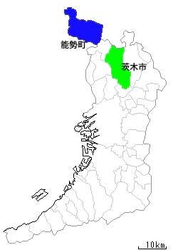 能勢町と茨木市の位置関係図