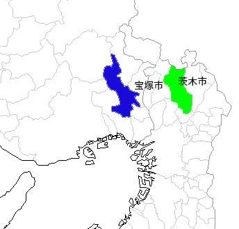宝塚市と茨木市の位置関係図