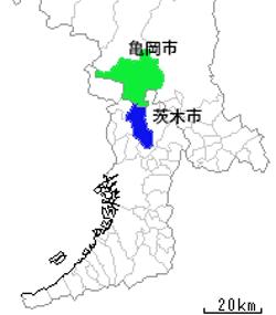 茨木市と亀岡市