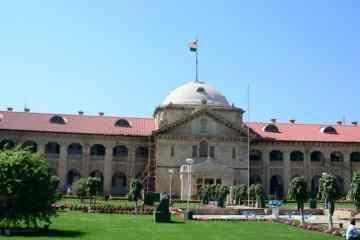 Art 226 of Constitution of india