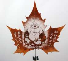 Leaf Carving Buddha