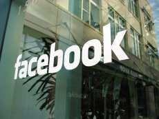 Facebook Office (0)