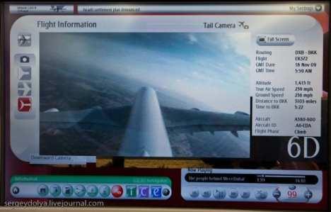 Emirates Airbus A380 (12)