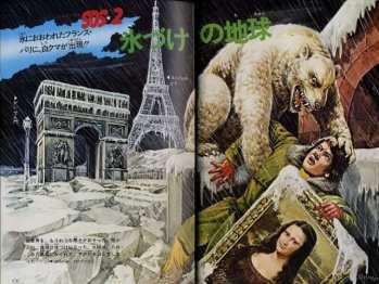 Frozen planet, 1975