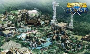 Joyland - World of Legend