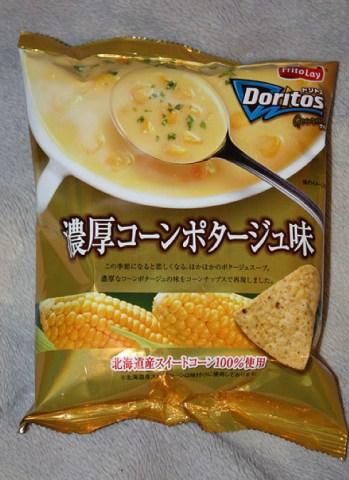 Doritos over LN (23)