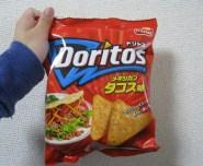 Doritos over LN (25)