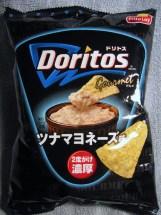 Doritos over LN (30)