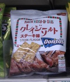 Doritos over LN (31)