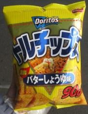 Doritos over LN (35)