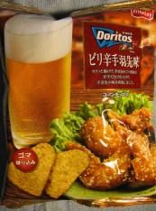 Doritos over LN (5)
