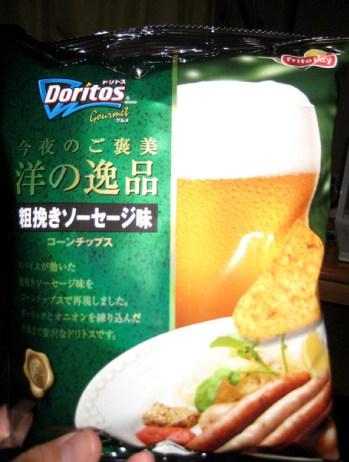Doritos over LN (7)