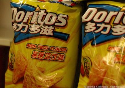 Doritos over LN (8)