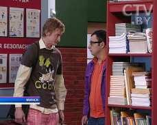 Sheldon & Leo