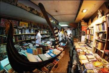 Libreria Acqua Alta 6