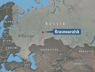 rane Krasnouralsk