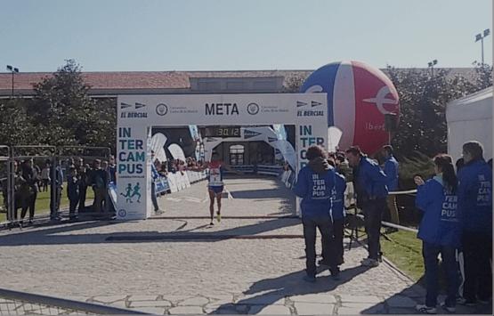 Mohamed Blal Carrera Intercampus UC3M 2016