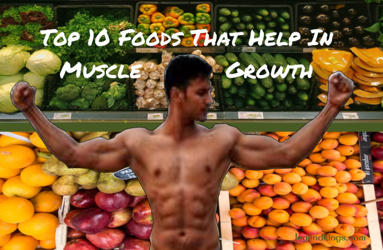 Top 10 Foods That Help In Muscle Growth