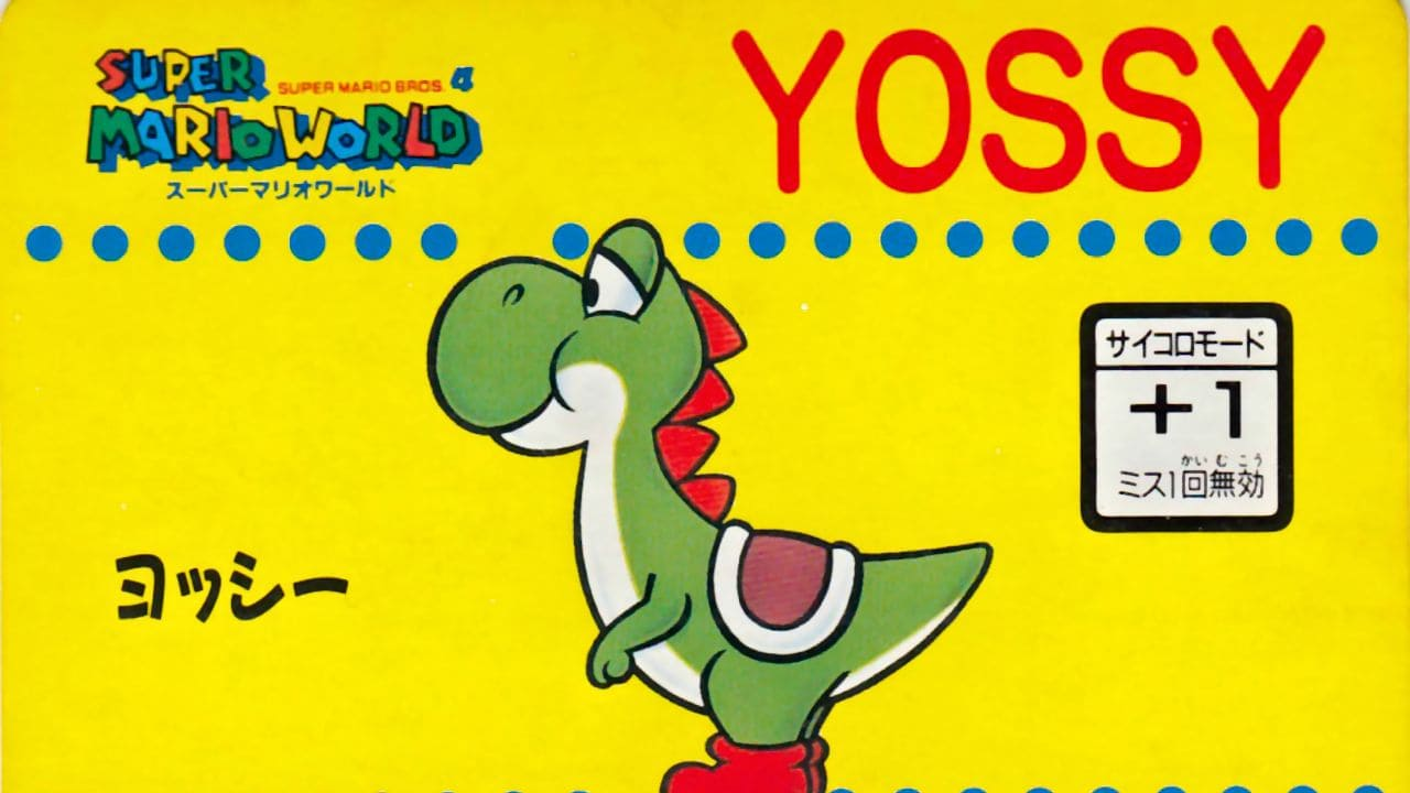 Why Yoshi Is Sometimes Called Yossy In Japan Legends Of