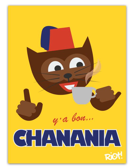 chanania