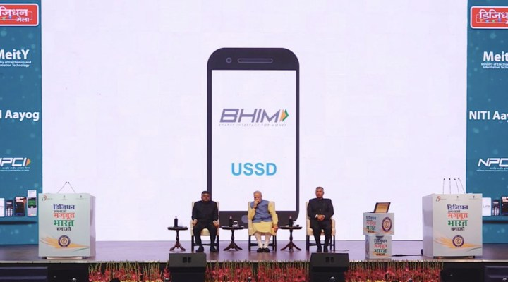 PM Modi launches Aadhaar-based mobile payment app BHIM