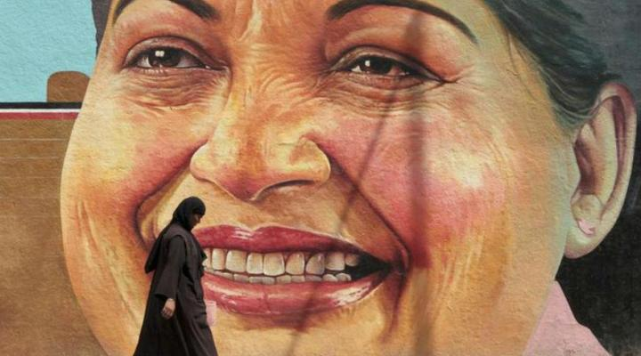15 Things You Didn't Know about Jayalalithaa