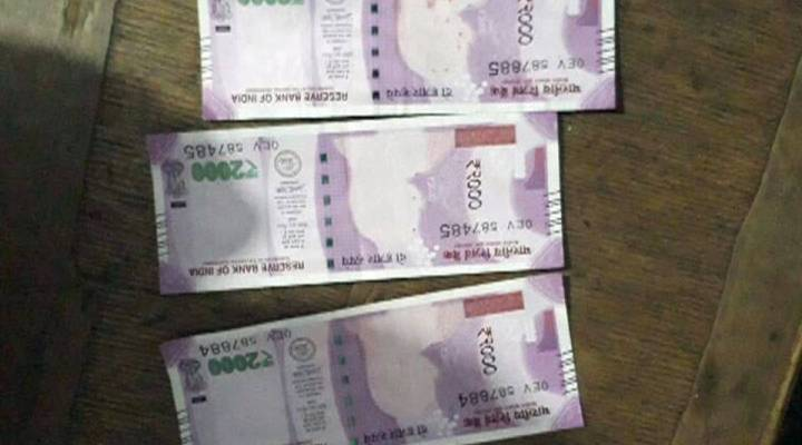Rs. 2000 notes sans Mahatma image land in farmer's hands