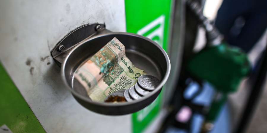 Reality of Petrol Price Hike: What's the BJP Govt Hiding from You?