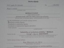 Получить разрешение на работу в Латвии для иностранцев