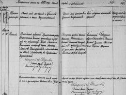 Репатриация в Латвию для иностранцев