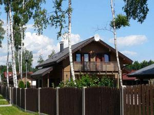 Оформить вид на жительство в Латвии при покупке недвижимости