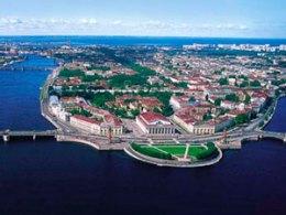Визовый центр в Санкт-Петербурге
