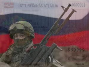 Правительство не стало лишать россиян ВНЖ в Латвии