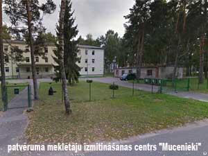Беженцы с Украины в Латвии - поступило 70 заявлений