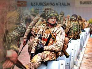 Получение вида на жительство в Латвии под угрозой