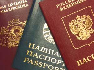 Двойное гражданство Латвии - латыши, ливы и право крови