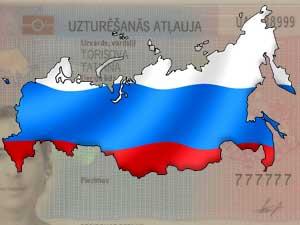 Вид на жительство в Латвии для россиян без изменений
