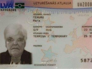продление вида на жительство в латвии