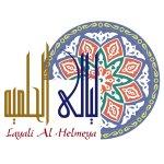 مطعم ومقهى ليالي الحلمية في الكويت