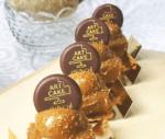 رقم توصيل حلويات أرت كيك في الكويت