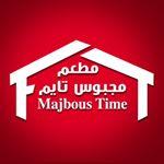 رقم توصيل مطعم مجبوس تايم للمأكولا الكويتية