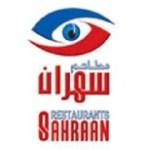 رقم توصيل مطعم سهران في الكويت