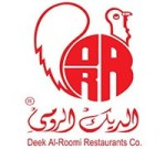 رقم توصيل مطعم الديك الرومي في الكويت